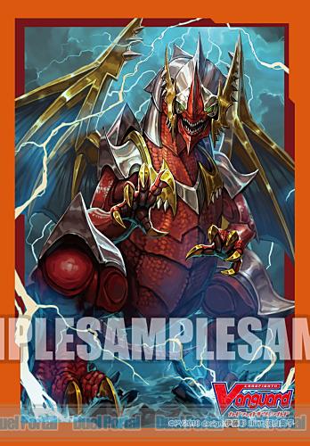ブシロードスリーブコレクションミニ Vol.366 カードファイト!! ヴァンガード『グレートコンポウジャー・ドラゴン』