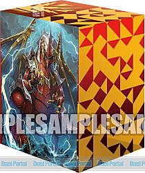 ブシロードデッキホルダーコレクションV2 Vol.561 カードファイト!! ヴァンガード『グレートコンポウジャー・ドラゴン』