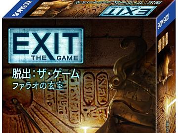 EXIT 脱出:ザ・ゲーム 荒れはてた ... - amazon.co.jp